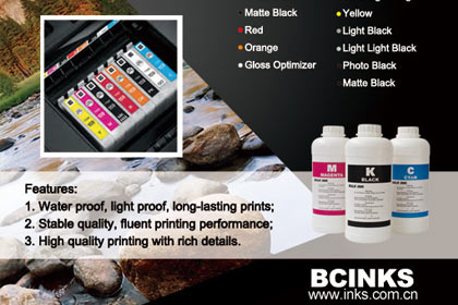 BCinks China Releases Specified Pigment Ink For Epson R2000/R3000