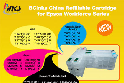 BCinks China Refillable Cartridge for Epson Workforce Series