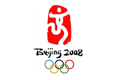 BCinks China: Olympics is Coming!