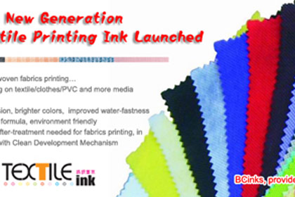 BCinks New Generation Textile Printing Ink