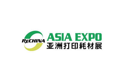 2005 Asia International Printer Technology & Consumable Expo