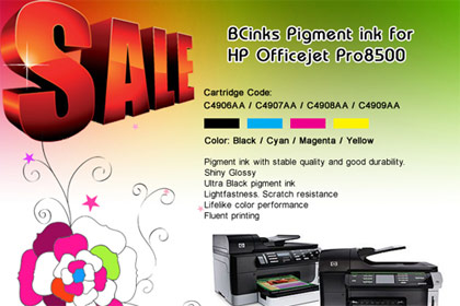 BCinks pigment ink for hp officejet pro 8500