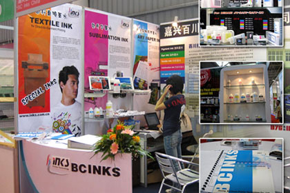 Invitation to BCINKS booth at ReChina Asia Expo 2009