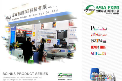 ReChina Expo2009 in Shanghai Successfully Closed