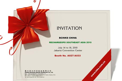 【INVITATION】 Rechargexpo Southeast Asia 2010