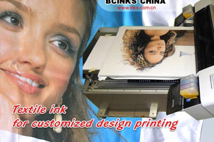 BCinks one stop solution for Direct-to-garment printing
