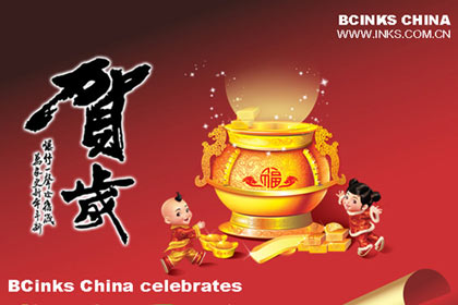BCinks China Celebrates Lunar New Year Festival!