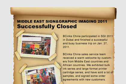 MIDDLE EAST SIGN&GRAPHIC IMAGING 2011 Successfully Closed